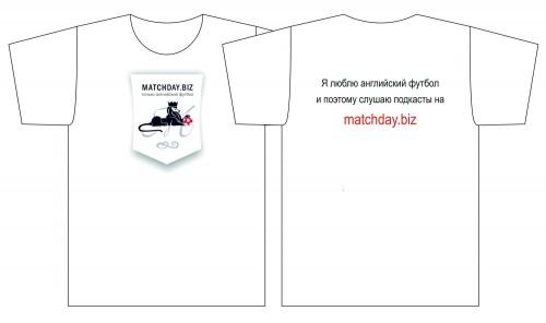 футболки matchday