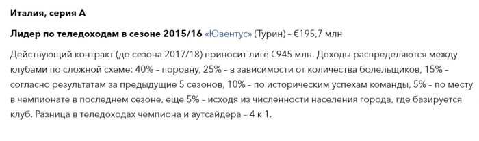 italytv
