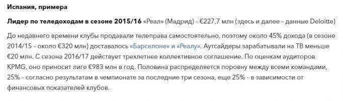 spaintv