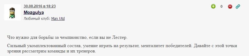 arsmanu1